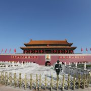 Cheap flights from PHL Philadelphia to PEK Beijing, China