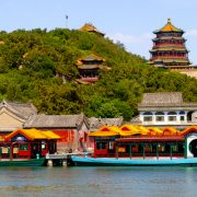 Cheap flights from PHL to PEK Beijing, China