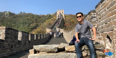 Cheap flights from PHL to PEK Beijing China