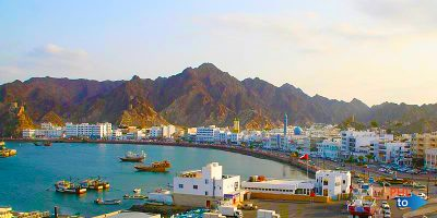 Cheap flights from PHL to MCT Muscat Oman